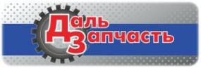 Логотип компании Дальзапчасть