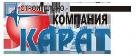 Логотип компании Карат